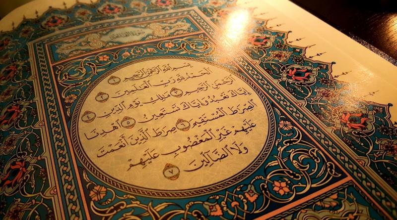 quran-2478729_1280